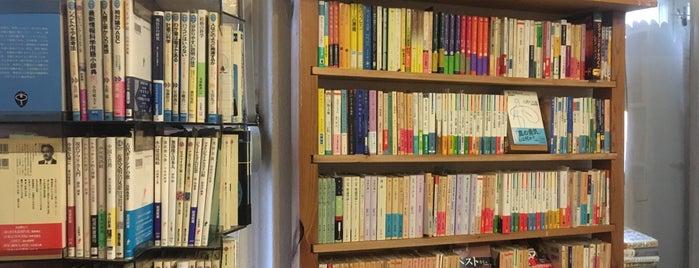 Yamashina Japanische Buchhandlung is one of Berlin.