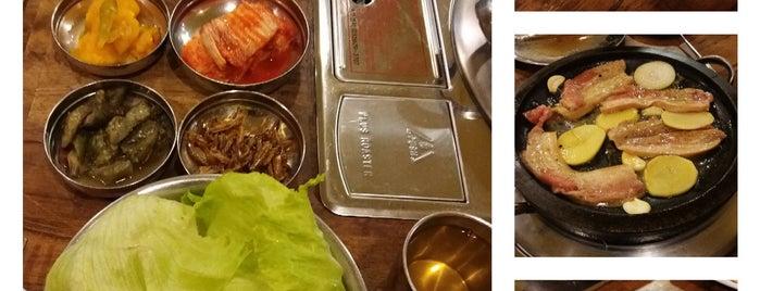 Bintulu Korean Restaurant is one of Fir€L¥nx'ın Kaydettiği Mekanlar.