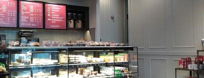 Starbucks is one of Gespeicherte Orte von Brunold.