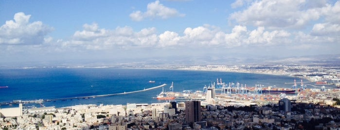 Louis Promenade is one of Haifa.