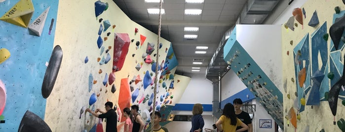 POGO Bouldering Gym is one of Climbing.