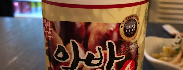 전만땅 is one of Korea.