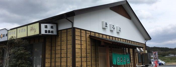 まるよ is one of Lugares guardados de Kotaro.