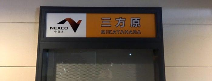 三方原PA (下り) is one of SA・PA.