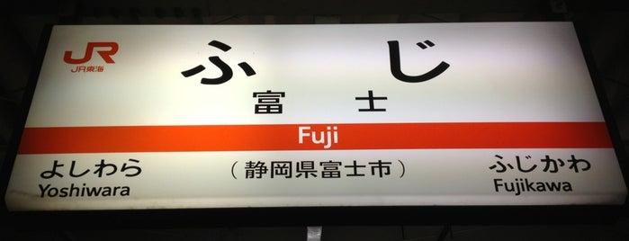 Fuji Station is one of Orte, die Masahiro gefallen.