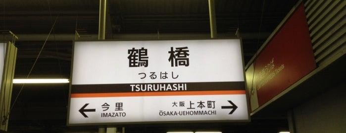 Kintetsu Tsuruhashi Station (A04/D04) is one of Orte, die Shigeo gefallen.