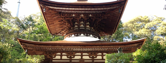 石山寺 is one of Lugares favoritos de Kazuaki.