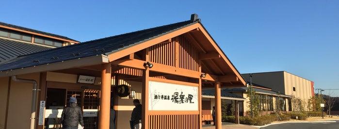 酒々井温泉 湯楽の里 is one of สถานที่ที่บันทึกไว้ของ モリチャン.