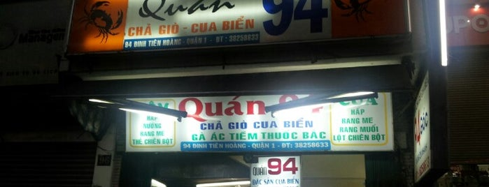 Quan 94 - Dac san cua bien is one of Saigon | Ho Chi Minh City (for Japanese).