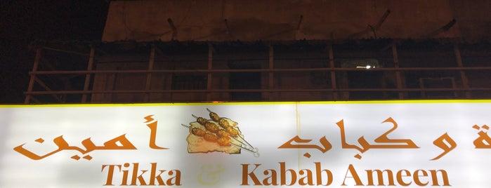 Tikka Amin is one of Bahrain - Best Restaurants.