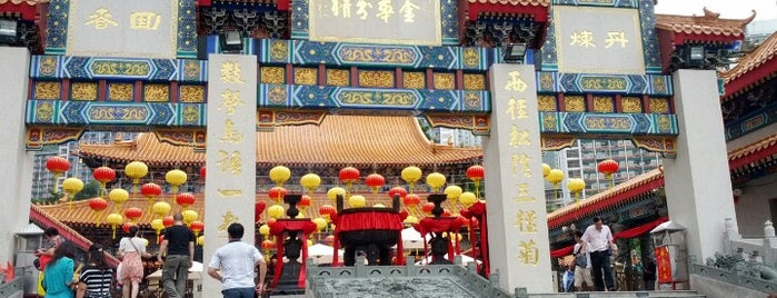 Sik Sik Yuen Wong Tai Sin Temple is one of Pritya 님이 저장한 장소.