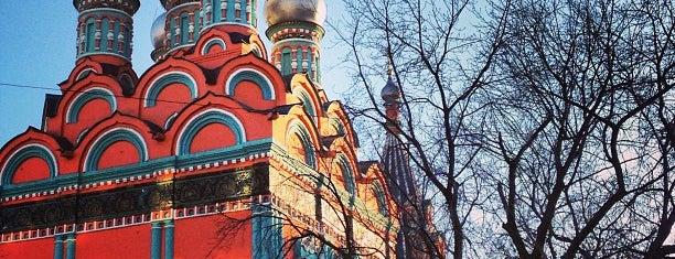 Старомонетный переулок is one of Фото.