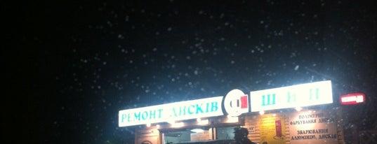 Шиномонтаж На Березняковской is one of Posti che sono piaciuti a Dmytro.