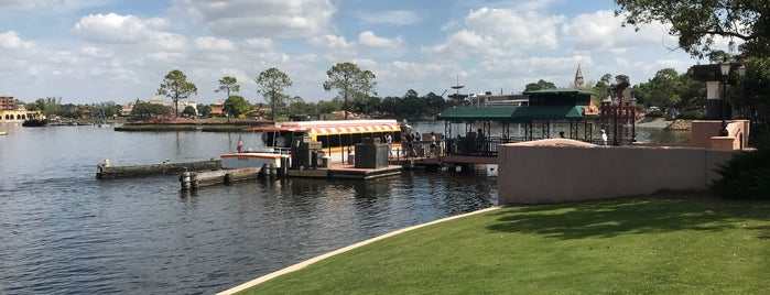 Friendship VII is one of Transportation & Misc Disney World Venues.