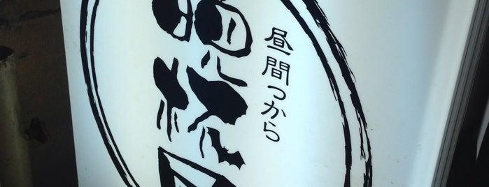 晩杯屋 is one of 青物横丁☆大井町☆品川シーサイド.