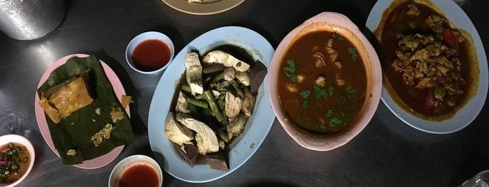 ปลาหมอสี ซีฟู้ด is one of Phuket.