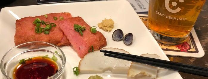 CRAFT BEER BASE BUD is one of Japan!.