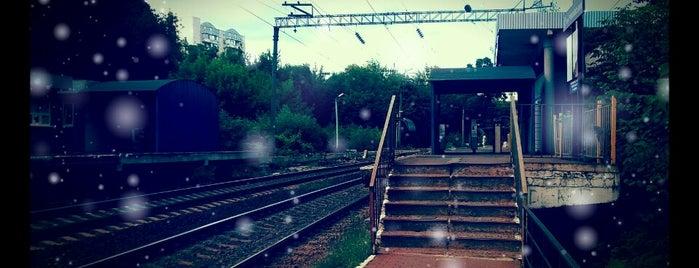 Залізнична платформа «Рубежівський» is one of Tempat yang Disukai Александр.