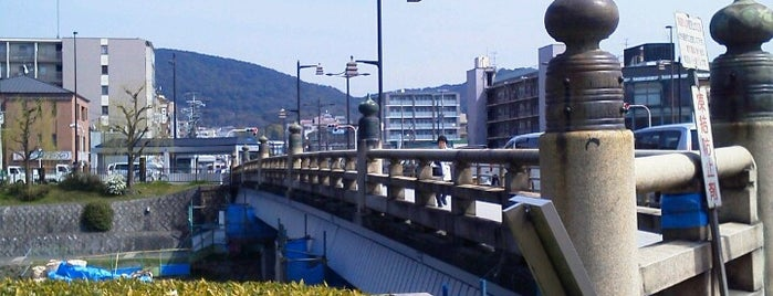 五条大橋 is one of Asumiさんのお気に入りスポット.