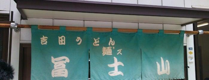 麺'ズ冨士山 本店 is one of Ktさんのお気に入りスポット.