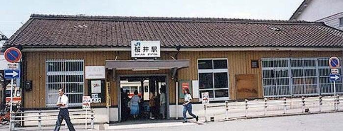Kintetsu Sakurai Station (D42) is one of Orte, die Saejima gefallen.