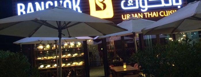 Little Bangkok Al Manara is one of Lieux qui ont plu à MAQ.