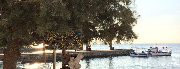 Moutsouna Beach is one of Posti che sono piaciuti a Thodoris.