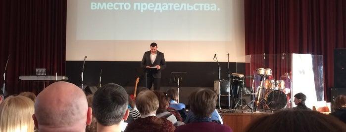Санкт-Петербургская церковь Христа is one of Kathy'ın Beğendiği Mekanlar.