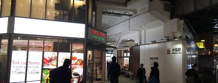 中延駅 (OM04/A03) is one of 高井さんのお気に入りスポット.