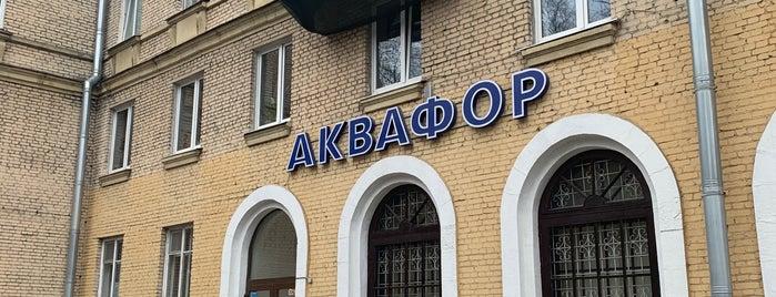 """Аквафор is one of 3 Анекдоты из """"жизни"""" и Жизненные """"анекдоты""""!!!."""
