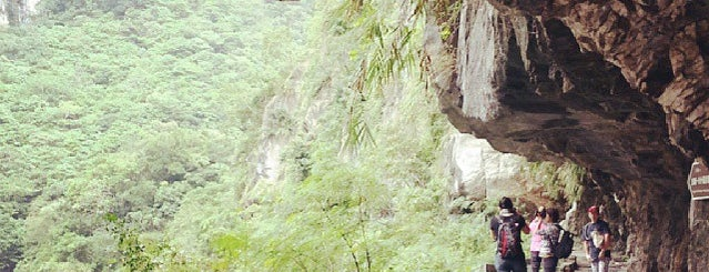 Shakadang Trail is one of Hualien - Taroko.