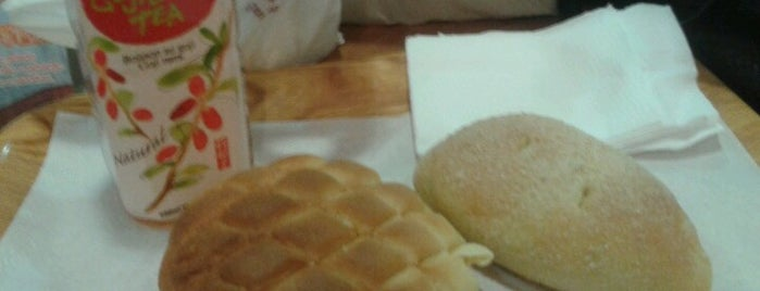 Bakery Itiriki is one of nihonryori.