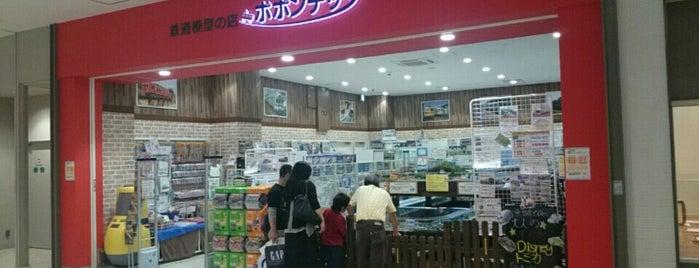 ポポンデッタ ららぽーと和泉店 is one of 全国のぽち・ポポンデッタ.