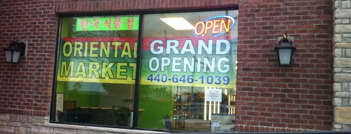Oriental Market is one of Cleveland!.