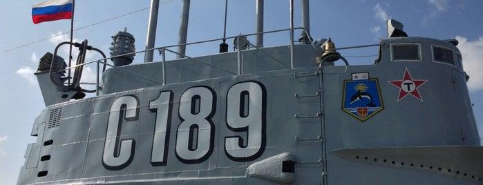Подводная лодка С-189 is one of Культурно отдохнуть в культурной столице.