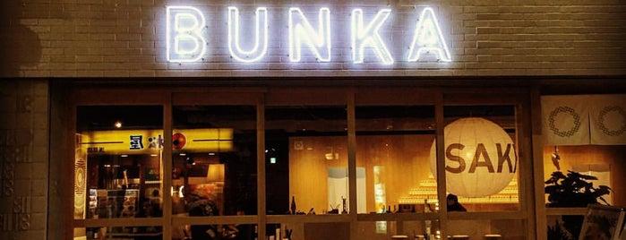 Bunka Hostel Tokyo is one of Tokyo.