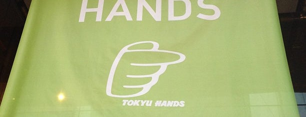 Tokyu Hands is one of Locais curtidos por Firat.