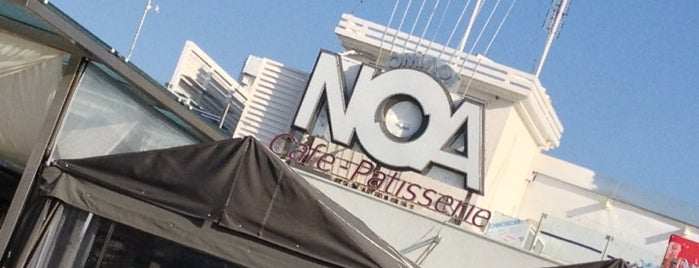 Noa Cafe - Patisserie is one of Orte, die ECE gefallen.