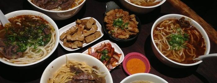 牛店牛肉麵 is one of 《臺北米其林指南》必比登推介美食 Taipei Michelin - Bib Gourmand.
