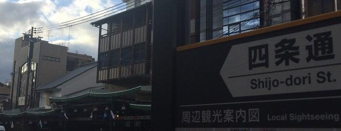 Gion is one of Kyoto-Osaka 2019.