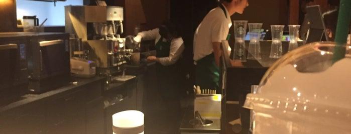Starbucks is one of Kyoto-Osaka 2019.