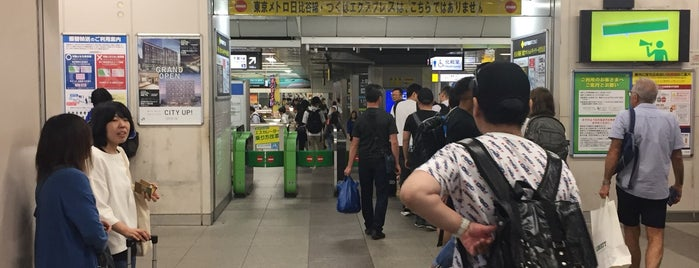JR Akihabara Station is one of Tokyo 2019.