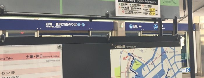 Yurikamome Shimbashi Station (U01) is one of Tokyo 2019.