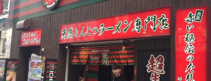 Ichiran is one of Tokyo 2019.