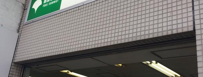 Tsukijishijo Station (E18) is one of Tokyo 2019.