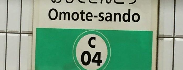 Stazione Omotesando is one of Tokyo 2019.