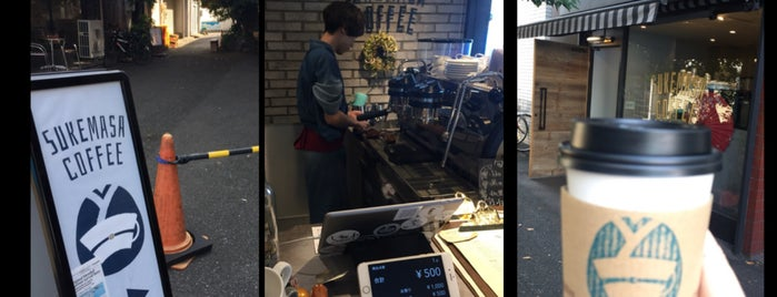 SUKEMASA COFFEE is one of Tokyo 2019.
