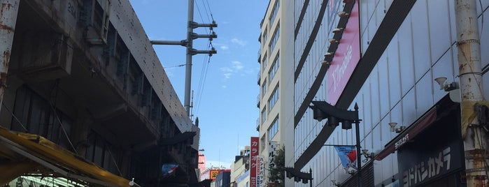 Ameya Yokocho is one of Tokyo 2019.