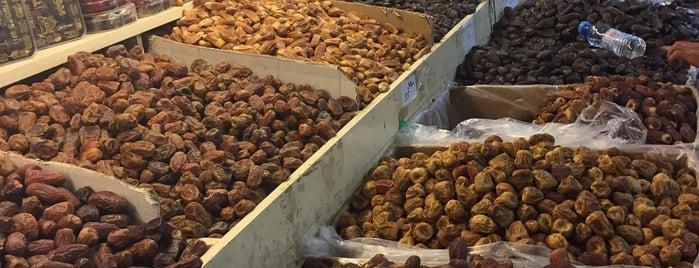 السوق المركزي للتمور is one of Suudi Arabistan.