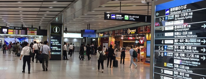 JR Shin-Ōsaka Station is one of Kyoto-Osaka 2019.